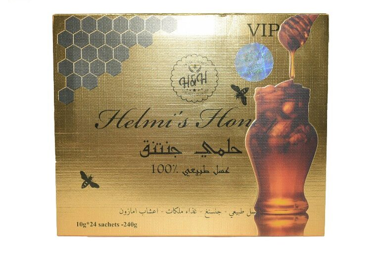 Original Helmi Honey Royal Vital Honey (1)