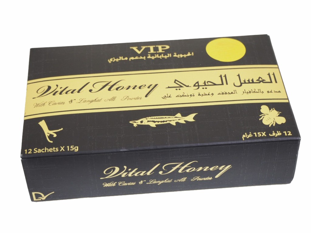 Original Vital Honey VIP Honey (3)